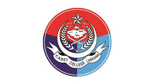 Cadet College, Larkana